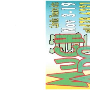 much ado postcard f.pdf